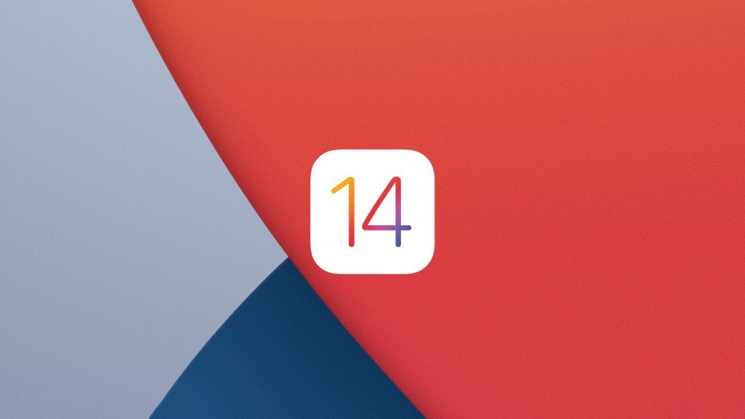 Adoptar iOS 14. Eso es algo bueno.